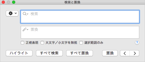 mac-app-coteditor-11