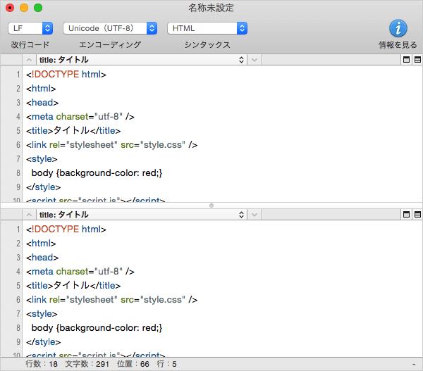 mac-app-coteditor-12