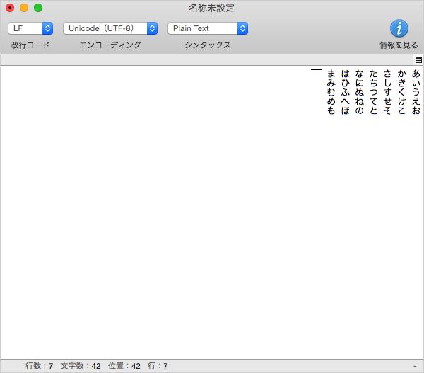 mac-app-coteditor-13