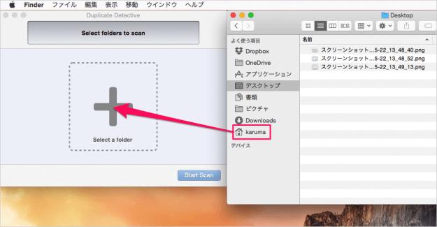 mac-app-duplicate-detective-04