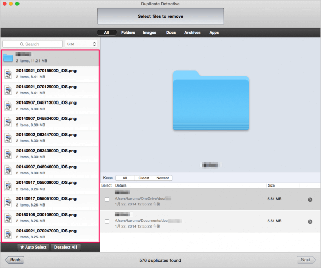 mac-app-duplicate-detective-09
