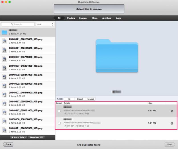 mac-app-duplicate-detective-10