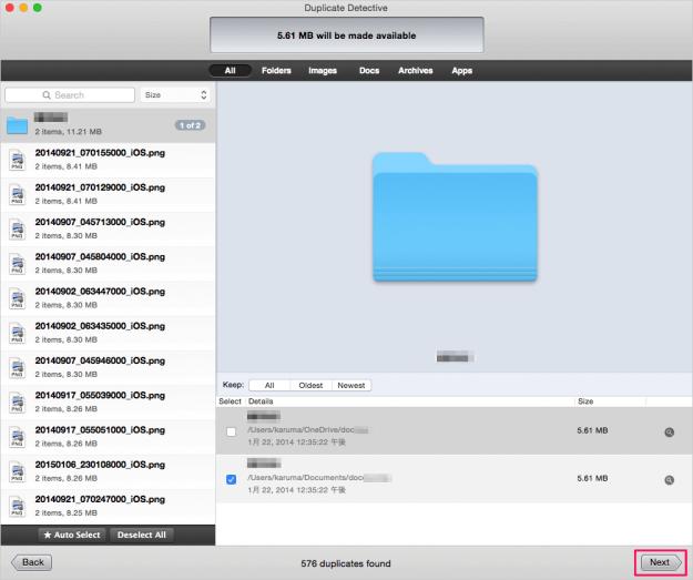 mac-app-duplicate-detective-12