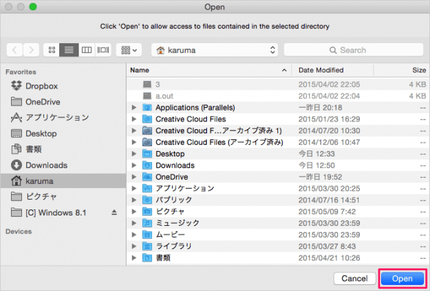mac-app-files-lite-03