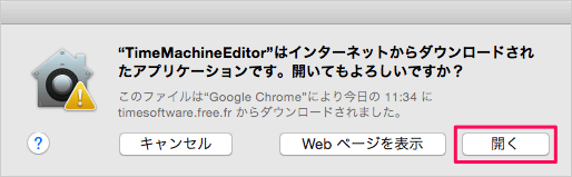 mac-app-timemachineeditor-05