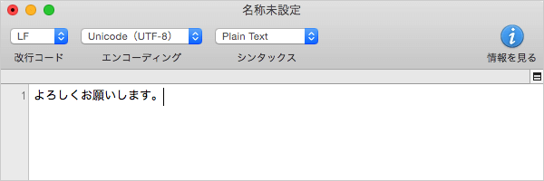 mac-google-japanese-input-dictionary-11