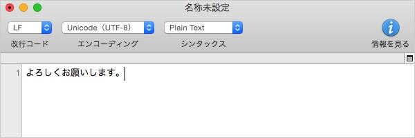 mac-google-japanese-input-dictionary-11
