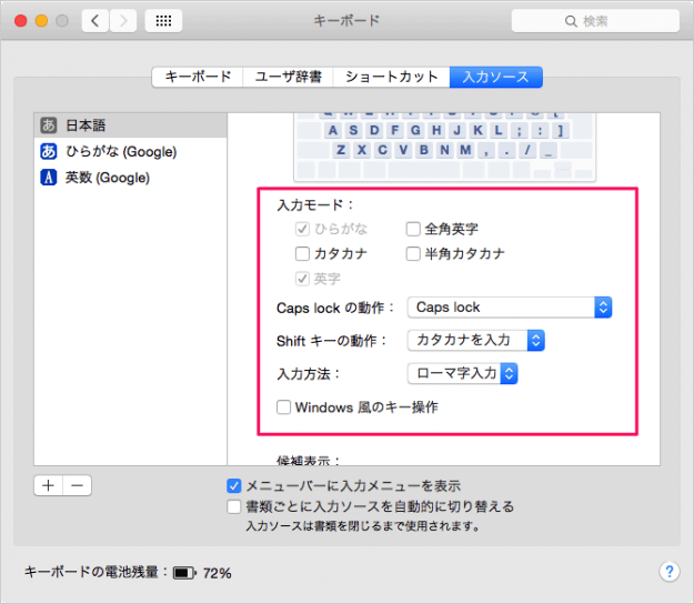 mac-keyboard-input-source-06