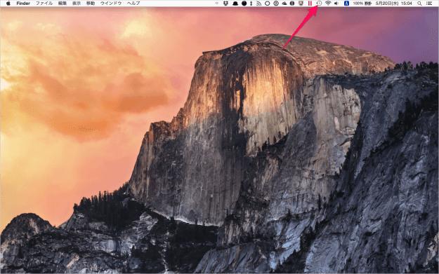 mac-time-machine-file-restore-01