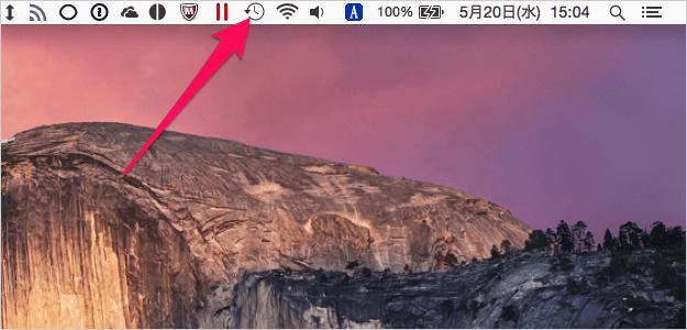 mac-time-machine-file-restore-02