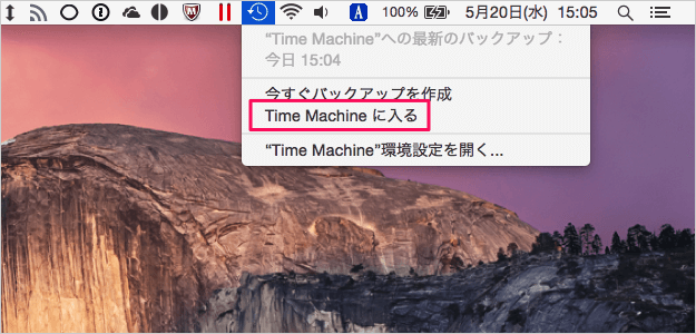 mac-time-machine-file-restore-03