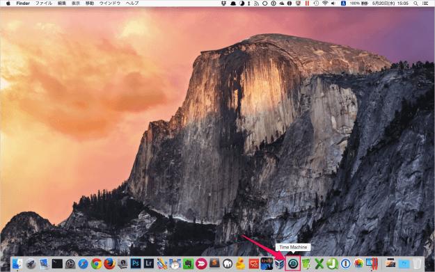 mac-time-machine-file-restore-04