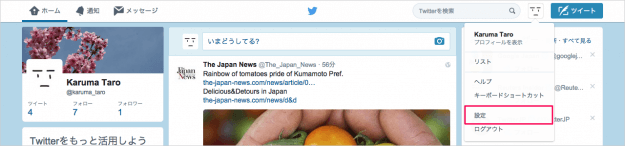 twitter-authorize-app-06