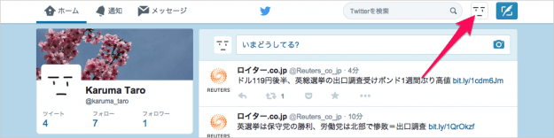 twitter-receive-direct-messages-from-anyone-01