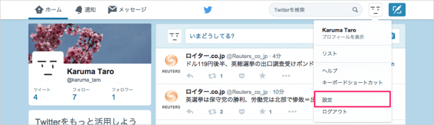 twitter-receive-direct-messages-from-anyone-02