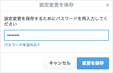 twitter-receive-direct-messages-from-anyone-07
