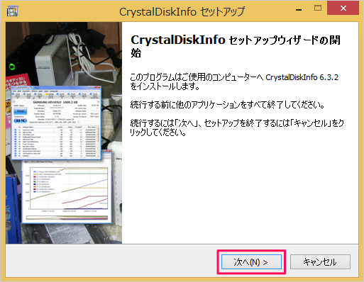 windows-crystaldiskinfo-hdd-ssd-diagnostic-app-03