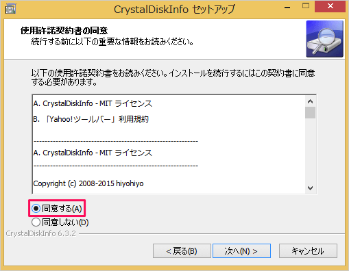 windows-crystaldiskinfo-hdd-ssd-diagnostic-app-04