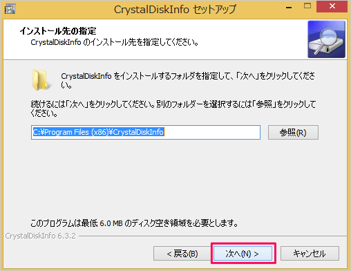 windows-crystaldiskinfo-hdd-ssd-diagnostic-app-05