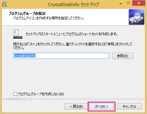 windows-crystaldiskinfo-hdd-ssd-diagnostic-app-06