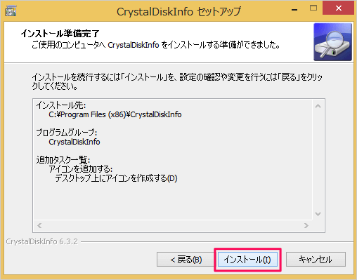 windows-crystaldiskinfo-hdd-ssd-diagnostic-app-08