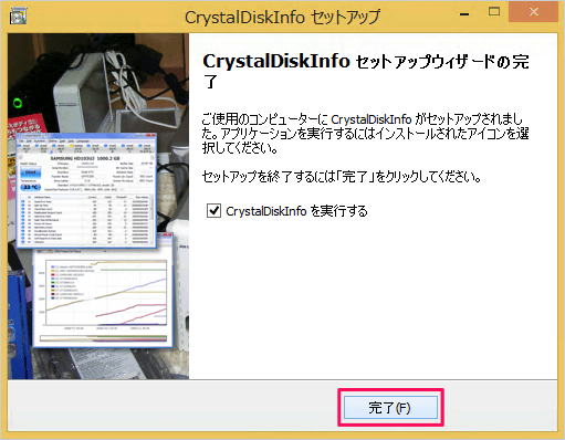 windows-crystaldiskinfo-hdd-ssd-diagnostic-app-09