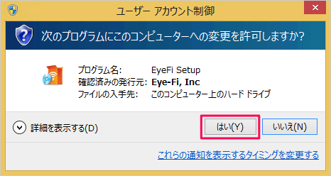 windows-eyefi-card-07