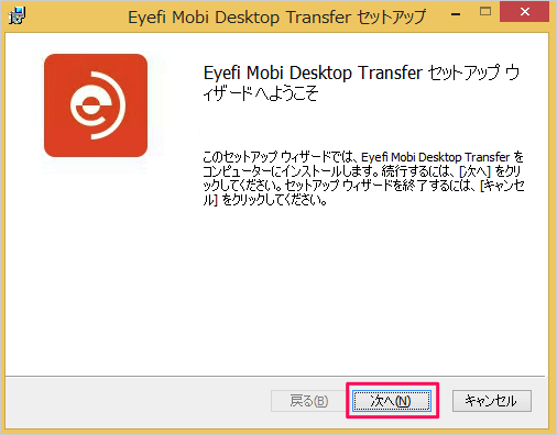 windows-eyefi-card-09
