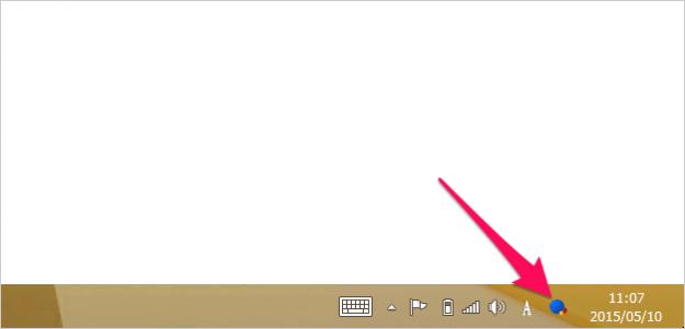 windows-google-japanese-input-08