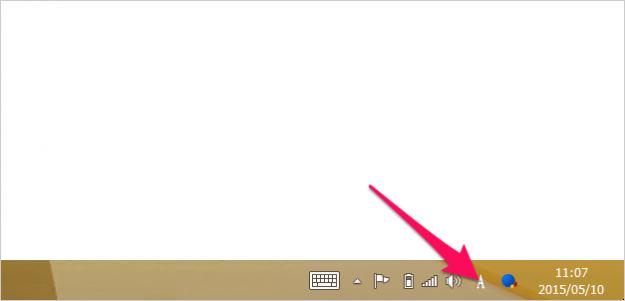 windows-google-japanese-input-10