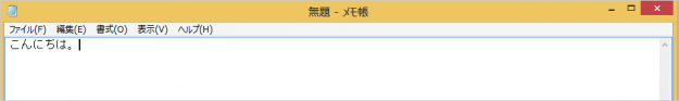 windows-google-japanese-input-dictionary-10