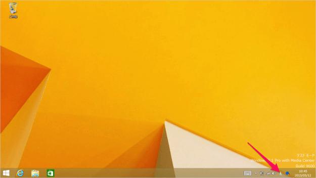 windows-google-japanese-input-property-01