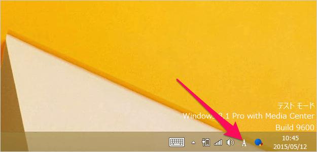 windows-google-japanese-input-property-02