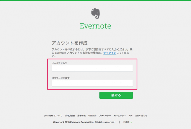 evernote-create-new-account-03