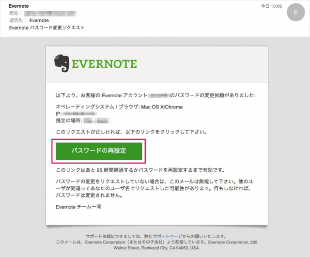 evernote-forgot-password-06