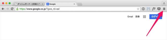 google-chrome-save-password-dialog-02