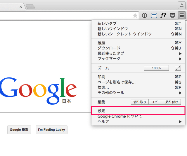 google-chrome-save-password-dialog-03