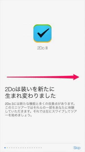 iphone-ipad-app-2do-03
