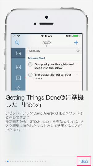 iphone-ipad-app-2do-04