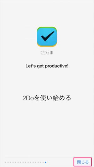 iphone-ipad-app-2do-05