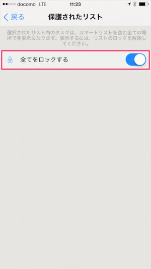 iphone-ipad-app-2do-privacy-passcode-10