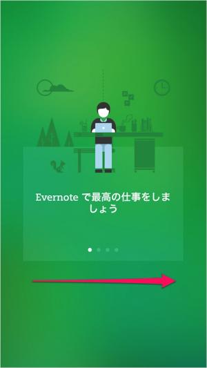 iphone-ipad-app-evernote-02