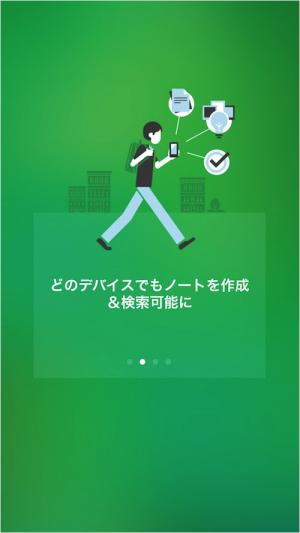 iphone-ipad-app-evernote-03