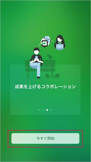 iphone-ipad-app-evernote-04