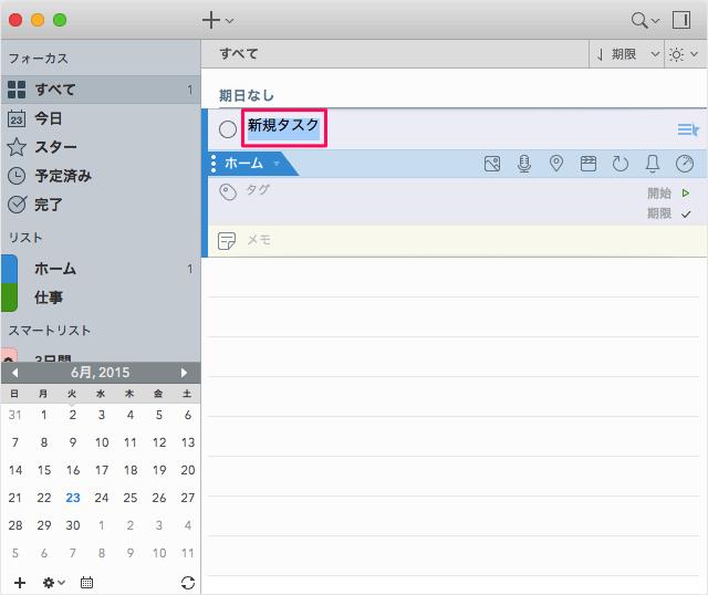 mac-app-2do-05