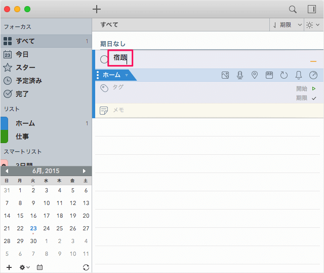 mac-app-2do-06