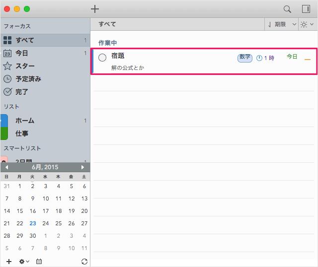 mac-app-2do-11