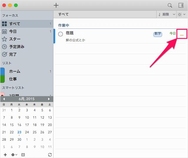 mac-app-2do-13