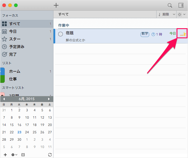 mac-app-2do-15