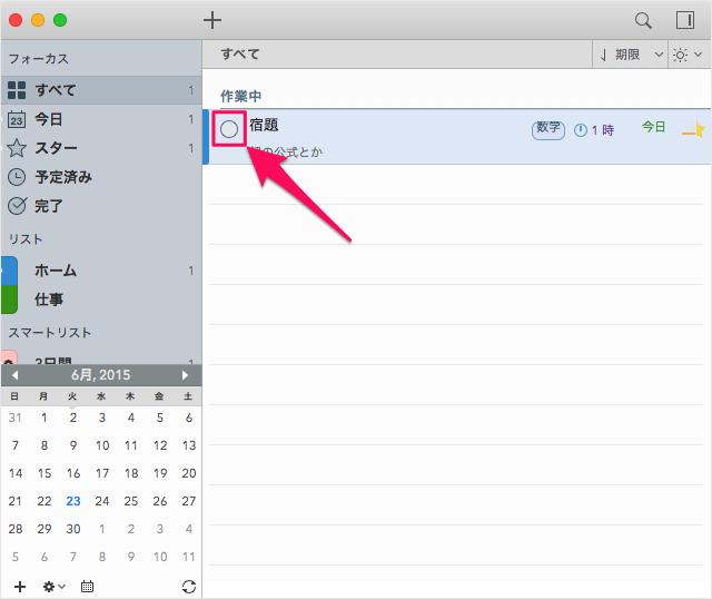 mac-app-2do-17